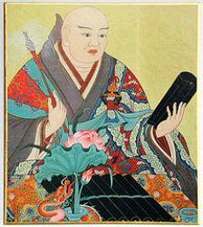 仏画色紙 日蓮聖人